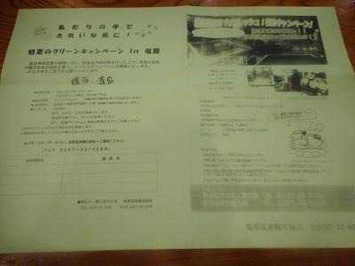 DSCN8225[1].JPG